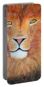 Lion Selfie Portable Battery Charger