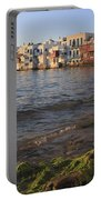 Little Venice At Sunset Mykonos Town Cyclades Greece  Portable Battery Charger