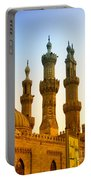 Local Cairo Mosque 05 Portable Battery Charger