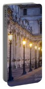 Louvre Lampposts Portable Battery Charger