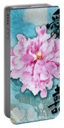 Love Double Happiness With Red Peony Portable Battery Charger