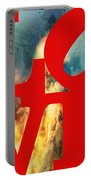 Love On Fire Portable Battery Charger
