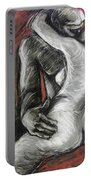 Lovers - The Kiss1-rodin Portable Battery Charger