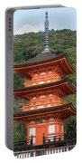 Low Angle View Of A Small Pagoda Portable Battery Charger