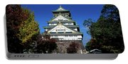 Low Angle View Of The Osaka Castle Portable Battery Charger