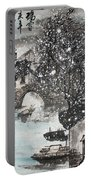 Lucky Snow  Portable Battery Charger