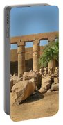 Luxor Egypt Portable Battery Charger