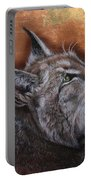 Lynx Face Portable Battery Charger