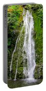 Madison Creek Falls Portable Battery Charger