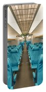 Maglev Train In Shanghai China Portable Battery Charger