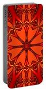 Mandala Portable Battery Charger