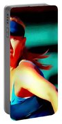 Maria Sharapova Tennis Portable Battery Charger