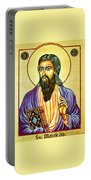 Mark The Evangelist Icon Portable Battery Charger