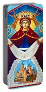 Mary And The Holy Church Portable Battery Charger