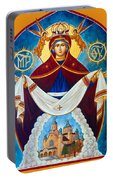 Mary In Red Portable Battery Charger