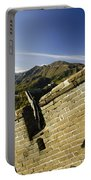 Merlon View At The Great Wall 1046 Portable Battery Charger