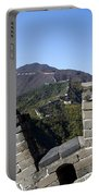 Merlon View From The Great Wall 726 Portable Battery Charger