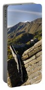 Merlon View Of The Great Wall 1037 Portable Battery Charger