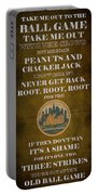 Mets Peanuts And Cracker Jack  Portable Battery Charger