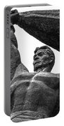 Monument To The People 0131 - Textured Pencil Portable Battery Charger