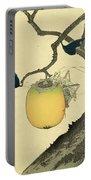 Moon Persimmon And Grasshopper Portable Battery Charger by Katsushika Hokusai