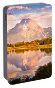 Morning Majesty Portable Battery Charger