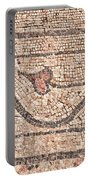 Mosaic 3 Beit Sha'en Israel Portable Battery Charger