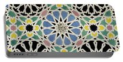 Mosaic Pavement In The Dressing Room Of The Sultana Portable Battery Charger