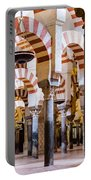 Mosque Cathedral Of Cordoba  Portable Battery Charger