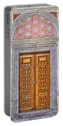 Mosque Doors 04 Portable Battery Charger
