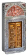 Mosque Doors 05 Portable Battery Charger