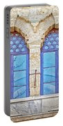 Mosque Windows 3 Portable Battery Charger
