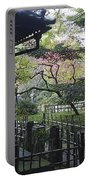 Moss Garden Temple - Kyoto Japan Portable Battery Charger