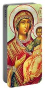 Mother Of Jesus Portable Battery Charger