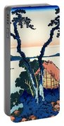 Mount Fuji Tranquility Portable Battery Charger
