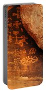 Mouse's Tank Petroglyph Canyon Portable Battery Charger