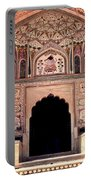 Mughal Art Portable Battery Charger