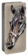 My Horse Portrait Drawing Portable Battery Charger