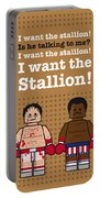 My Rocky Lego Dialogue Poster Portable Battery Charger by Chungkong Art