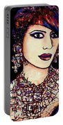 Nadira Portable Battery Charger