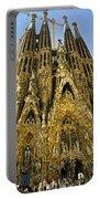Nativity Facade - Sagrada Familia Portable Battery Charger