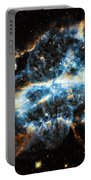 Ngc 5189 Portable Battery Charger