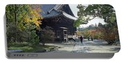 Ninna-ji Temple Compound - Kyoto Japan Portable Battery Charger