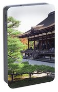 Ninna-ji Temple Garden - Kyoto Japan Portable Battery Charger