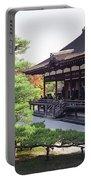 Ninna-ji Temple Garden - Kyoto Japan Portable Battery Charger