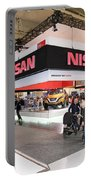 Nissan Area Portable Battery Charger