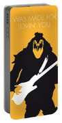 No024 My Kiss Minimal Music Poster Portable Battery Charger