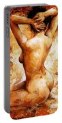 Nude 06 Portable Battery Charger by Emerico Imre Toth