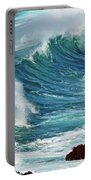 Ocean Majesty Portable Battery Charger