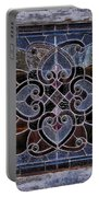 Old Stain Glass Window Portable Battery Charger